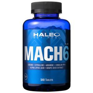 HALEO マッハ6 MACH6 540タブレット 【スポーツアシストサプリメント ハレオ アミノ酸...
