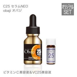 オバジ 美容液 C25 セラムNEO 12mL Obagi ピュアビタミンC プラスピュアVC25ミ...