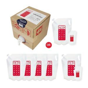 次亜塩素酸水対応噴霧器で利用できます。ジアニスト500ppm 電解次亜水ジアニスト 2500ml 2...