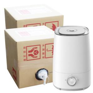 次亜塩素酸 500ppm 高濃度 ジアニスト 20L 2個特別セット 次亜塩素酸水専用超音波噴霧器