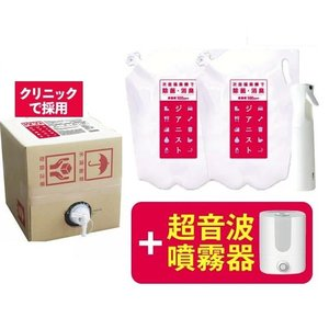 ■内容量: 次亜塩素酸 500ppm  20L、2.5L×2袋 超音波噴霧器 / RL-W1811 ...