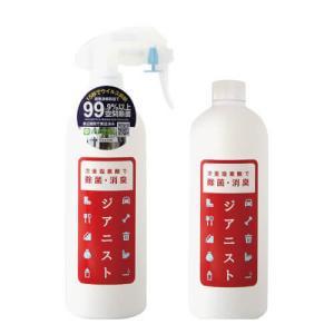 次亜塩素酸水 ジアニスト 500mL 2本 スプレーヘッド1個付 500ppm 除菌 消臭 計100...