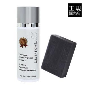 ルミキシルクリーム 正規品&ハイドロキノン 石鹸(プラスソープHQ100g)   ルミキシルは、透肌...