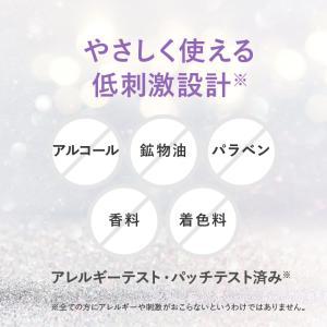 ルミキシル クリーム LUMIXYL 正規品 30mL + プラスナノHQ 5g|eisin1|03