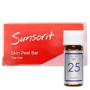 サンソリットスキンピールバー(ティートゥリー)とビタミンC25%配合美容液