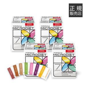 【マイクロダイエットで本気のダイエット】  <セット購入でオトク> 7種類のマイクロダイエットドリン...