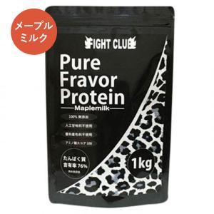 ファイトクラブ ピュアフレーバー プロテイン 1kg|eisin1