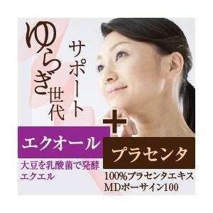 大塚製薬 エクエル パウチ 120粒入り 1袋 + MDポーサイン100 (お試し5日分) エクオール|eisin1