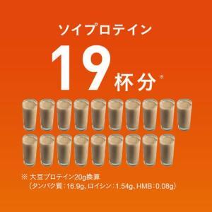 【消費期限2019年12月】HMB サプリメント 180粒 2袋セット 45,000mg さらに1袋おまけ|eisin1|05