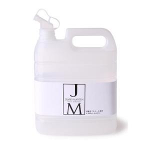 JAMES MARTIN ジェームスマーティン 除菌スプレー 除菌 消臭 アルコール
