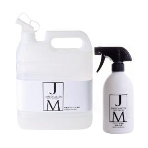 ジェームズマーティン フレッシュサニタイザー スターターセット (スプレーボトル 500mL、詰め替...