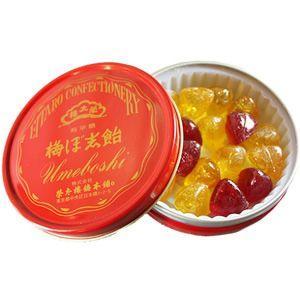 お歳暮 お菓子 ギフト 榮太樓飴 缶入 梅ぼ志飴 菓子 贈り物 プレゼント ギフト 誕生日