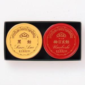 榮太樓飴 2缶入 (えいたろう|栄太郎|栄太楼)