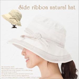 帽子  レディース つば広 UV /3985/(B7)/メール便対応|eito