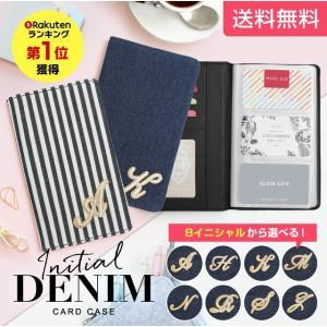 デニムイニシャルカードケース レディース メンズ 人気 ブランド  60枚収納 ポイントクレジット 名刺  カード/DENM-CARD-IN/(B2-2)/メール便送料無料|eito