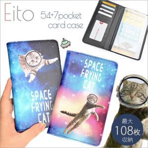 カードケース猫柄 大容量 ポイントカード入れ クレジットカー...