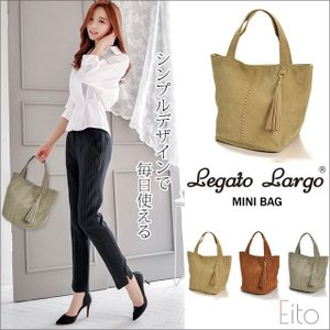 ミニトートバッグ Legato Largo レガートラルゴ /SD5231004/(新商品)/ 宅配便|eito