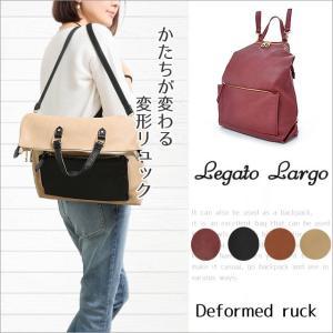 Legato Largo 変形リュック トートバッグ バッグ レディース /SD5336536/(D9-3)/  宅配便|eito