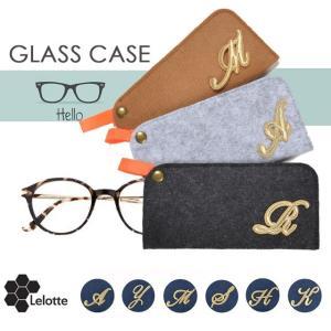 メガネケース 眼鏡ケース おしゃれ かわいい スリム フェルト イニシャル /GLS-CS/ (新商品) メール便 送料無料|eito