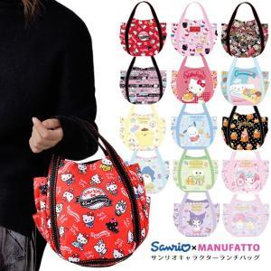 ■商品名:サンリオキャラバルーンランチバッグ  ■サイズ・仕様 高さ:約15.5cm/幅:約33cm...