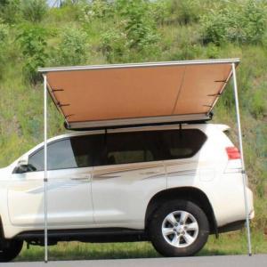 車用拡張するタープ テント 日よけテント 様々な車に対応 カーサイドタープ キャンプ テント 簡単設...