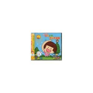 『元気いっぱい!はやおき ラジオ体操』CD eiyodo
