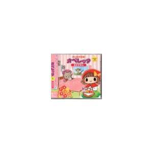 キッズ・ファミリー『みんなが主役!オペレッタ〜かんたん! 5分シリーズ 〜あかずきん〜』CD eiyodo