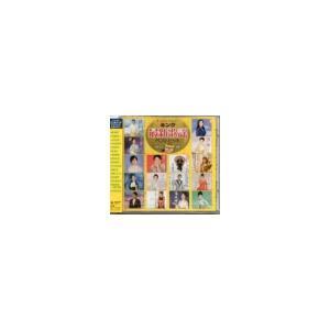 2015年4月8日発売   【収録曲目】   1.鏡川/ 鏡 五郎    2.噂の港/ 水田 竜子 ...
