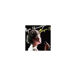 島津亜矢『SINGER3』CD|eiyodo
