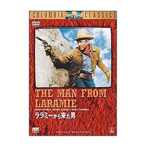 西部劇 DVD 「ララミーから来た男」