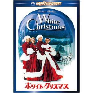 ホワイト・クリスマススペシャル・エディション