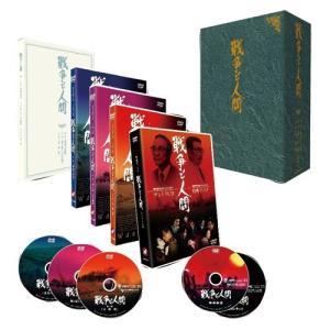 戦争と人間  DVD 4枚組 CD 1枚 - 映像と音の友社