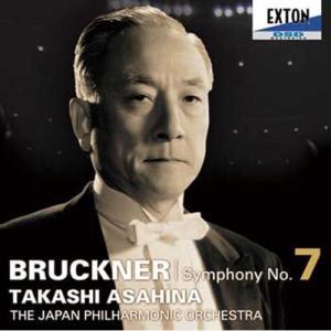 朝比奈隆 ブルックナー集 CD 2作セット