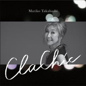 高橋真梨子 クラシック CD 2枚セット - 映像と音の友社