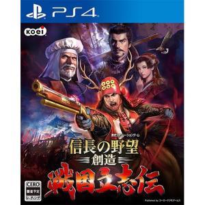 【新品】信長の野望 創造 戦国立志伝 【PS4】|eizourakuichi