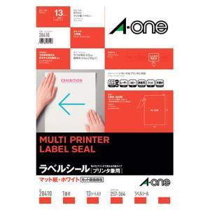 エーワン マルチプリンタラベル B4ノーカット...の関連商品2