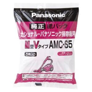 パナソニック 掃除機紙パック AMC-S5【返...の関連商品8