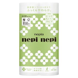 ネピア ネピネピトイレットロール12本W 無香...の関連商品8