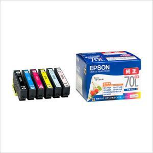 エプソン インクカートリッジ 6色パック【増...の関連商品10