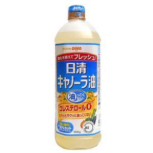 【キャッシュレス5%還元】日清オイリオ キャノーラ油 1000g ×2個【イージャパンモール】|ejapan