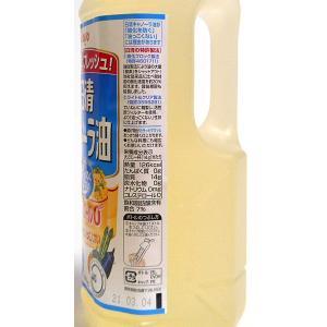 【キャッシュレス5%還元】日清オイリオ キャノーラ油 1000g ×2個【イージャパンモール】|ejapan|02