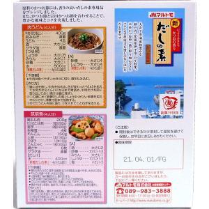 【キャッシュレス5%還元】マルトモ 新鰹だしの素 350g(175g袋 ×2) ×4個【イージャパンモール】|ejapan|02