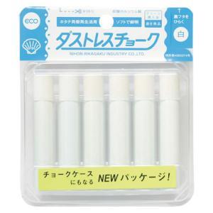 日本理化学 ダストレスチョーク 6本入 白 D...の関連商品4