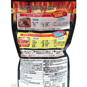 【キャッシュレス5%還元】イチビキ 赤から鍋スープ 5番 750g ×5個【イージャパンモール】|ejapan|02