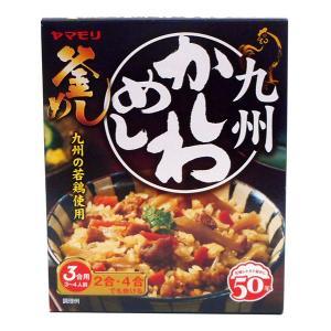【キャッシュレス5%還元】ヤマモリ 九州かしわめし 210g ×5個【イージャパンモール】|ejapan