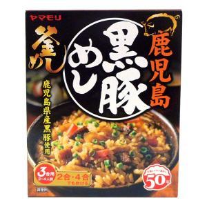 【キャッシュレス5%還元】ヤマモリ 鹿児島黒豚めし 185g ×5個【イージャパンモール】|ejapan