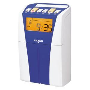 アマノ 電子タイムレコーダー (ブルー) CR...の関連商品6