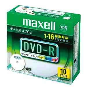 マクセル PC DATA用DVD-Rホワイト1...の関連商品2