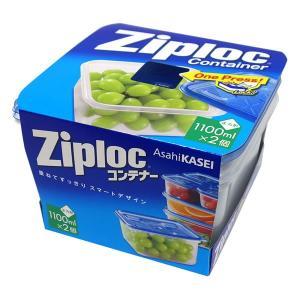【キャッシュレス5%還元】ZL コンテナー ...の関連商品10