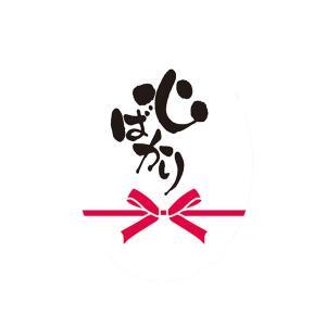 ギフトシール 心ばかりA【イージャパンモール】|ejapan